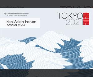 tokyo-waves